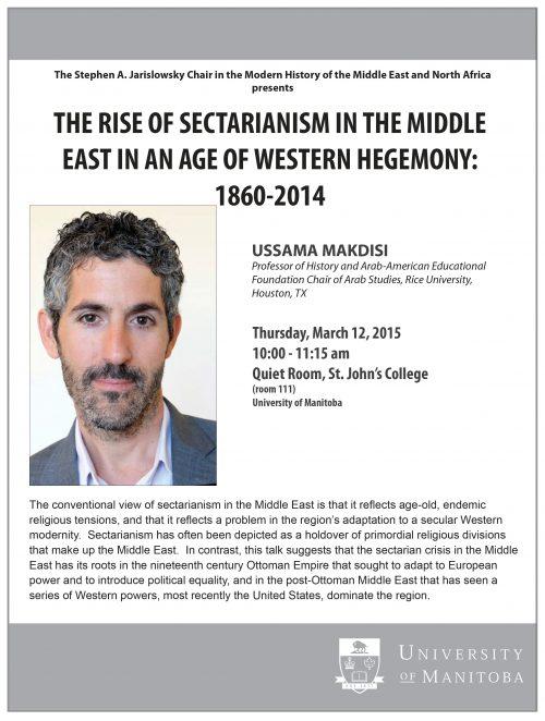 20150312 - Academic - Makdisi Poster